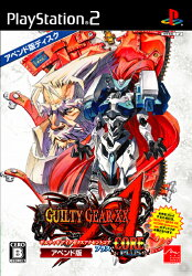 GUILTY GEAR XX ΛCORE PLUS [アペンド版]