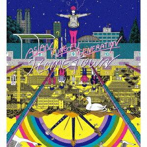 ホームタウン (初回限定盤 2CD+DVD) [ ASIAN KUNG-FU GENERATION ]