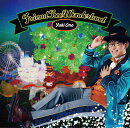 Friend Tree Wonderland (CD+DVD)