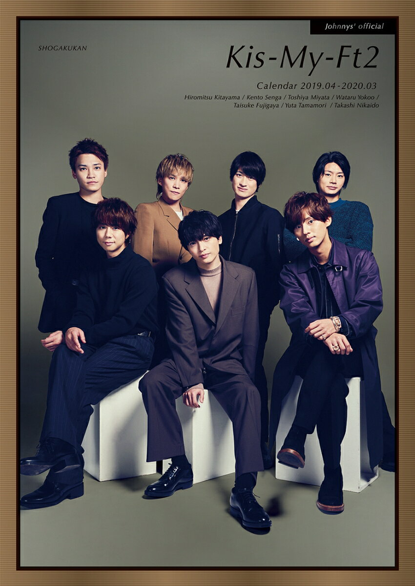 Kis-My-Ft2カレンダー 2019.4→2020.3 ジャニーズ事務所公認 [ ジャニーズ事務所 ]