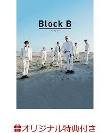 【楽天ブックス限定特典付】Block B [ Block B ]