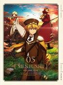 千銃士 vol.05【Blu-ray】