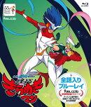 タツノコプロ 全話入りブルーレイシリーズ タイムボカン2000 怪盗きらめきマン【Blu-ray】