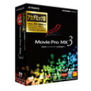 Movie Pro MX3 アカデミック版 N