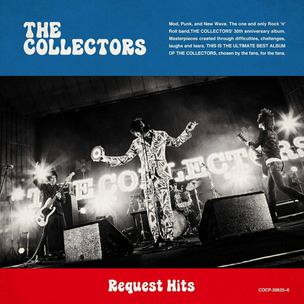 Request Hits [ THE COLLECTORS ]