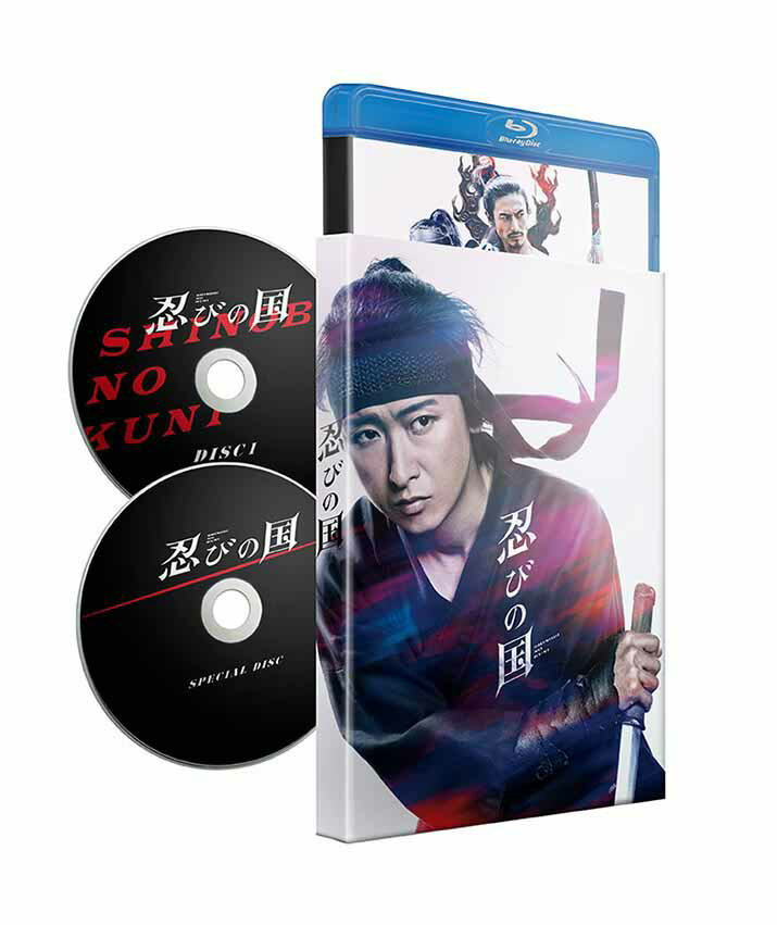 「忍びの国」 通常版(初回限定2枚組)【Blu-ray】 [ 大野智 ]
