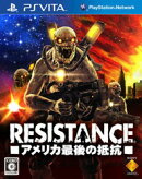 RESISTANCE - アメリカ最後の抵抗 -