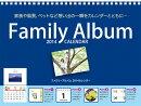 ファミリーアルバムカレンダー