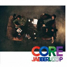 CORE [ JABBERLOOP ]