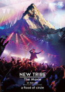 NEW TRIBE The Movie -新・民族大移動ー 2017.06.11 Live at Zepp DiverCity Tokyo