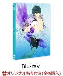 【楽天ブックス限定全巻購入特典対象】Free!-Dive to the Future-3【Blu-ray】