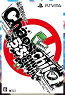 【予約】CHAOS;CHILD らぶchu☆chu!!限定版 PS Vita版