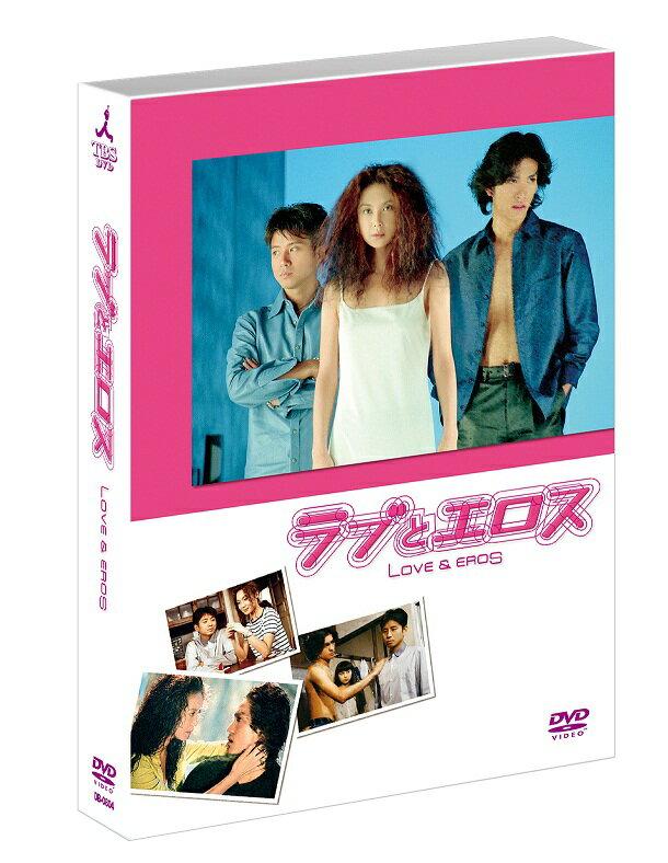 ラブとエロス DVD-BOX [ 浅野温子 ]