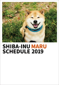 2019年 柴犬まるスケジュール帳 [ 小野 慎二郎 ]