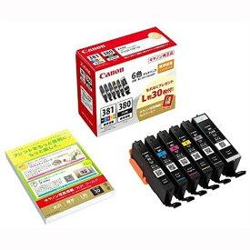 【キヤノン純正】 キヤノン インクタンク BCI-381+380/6MP(標準容量)
