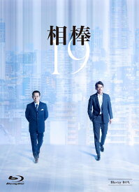 相棒 season19 Blu-ray BOX【Blu-ray】 [ 水谷豊 ]
