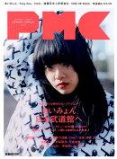 ぴあMUSIC COMPLEX(Vol.12)