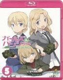 ガールズ&パンツァー 5【Blu-ray】