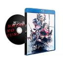 「忍びの国」 通常版【Blu-ray】 [ 大野智 ]