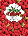 モヤモヤさまぁ〜ず2 Blu-ray BOX (vol.32 & vol.33)【Blu-ray】 [ さまぁ〜ず,狩野恵理(テレビ東京) ]
