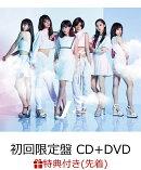 【先着特典】MOON JELLYFISH (初回限定盤 CD+DVD) (ポストカード付き)