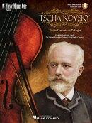 【輸入楽譜】チャイコフスキー, Pytr Il'ich: バイオリン協奏曲 ニ長調 Op.35: 参考演奏 & 伴奏用オーディオ・アク…