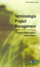 Terminologia del Project Management/Project Management Terminology