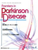 Frontiers in Parkinson Disease(Vol.10 No.4(201)