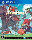 リトルタウンヒーロー PS4版