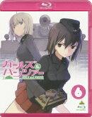 ガールズ&パンツァー 6【Blu-ray】