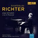 【輸入盤】スヴィヤトスラフ・リヒテル、プレイズ・シューベルト1949-1963(10CD)