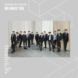WE MAKE YOU [ SEVENTEEN ]