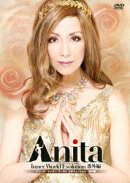 Anita Inner World Evolution 番外編