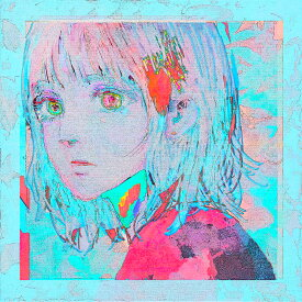 【先着特典】Pale Blue (通常盤)(Pale Blueフレグランス) [ 米津玄師 ]