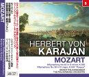 カラヤン/モーツァルト:交響曲第40番・第38番「プラハ」