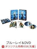 【楽天ブックス限定先着特典】アクアマン ブルーレイ&DVDセット(2枚組/ブックレット&キャラクターステッカー付)(…