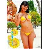 DVD>片岡沙耶:夏へ連れていって (<DVD>)