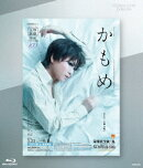 星組宝塚バウホール公演 バウ・ミュージカル『 か も め 』【Blu-ray】
