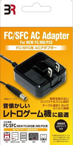 FC/SFC用 ACアダプター