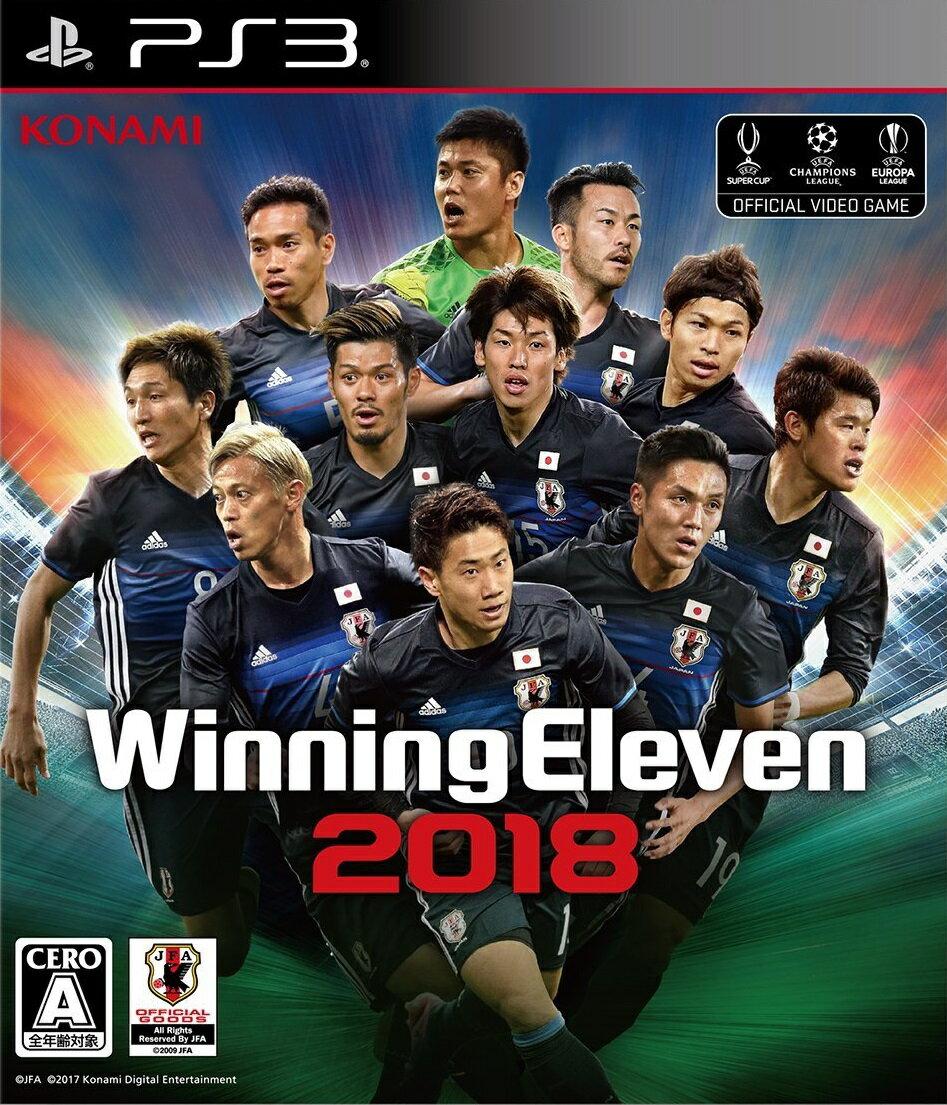 ウイニングイレブン 2018 PS3版