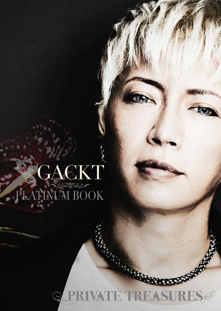 GACKT PLATINUM BOOK 〜Private Treasures〜 [ GACKT ]