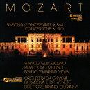 ベリー・ベスト・クラシック1000 72::モーツァルト:協奏交響曲 変ホ長調 コンチェルトーネ ハ長調