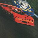 CASIOPEA [ CASIOPEA ]