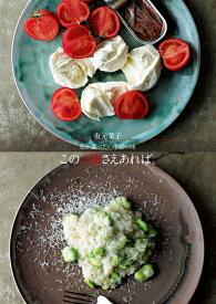 有元葉子 この2皿さえあれば。 私が食べたい季節の味 [ 有元 葉子 ]