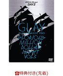 【先着特典】GLAY × HOKKAIDO 150 GLORIOUS MILLION DOLLAR NIGHT vol.3(DAY2)(オリジナルラバーバンド付き)
