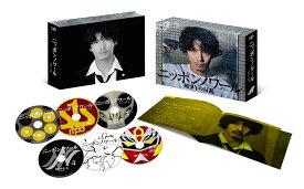 ニッポンノワールー刑事Yの反乱ー DVD-BOX [ 賀来賢人 ]