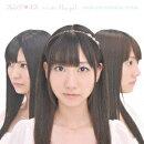 カッコ悪い I love you! 通常盤D(CD+DVD)