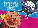 それいけ!アンパンマン(ブック型)(2021年1月始まりカレンダー)