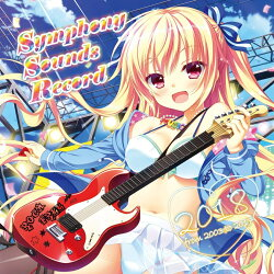 Symphony Sounds Record 2018 〜from 2003 to 2017〜