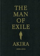 THE MAN OF EXILE AKIRA